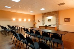 Малый конференц-зал